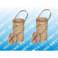 Buy cheap Bamboo basket from wholesalers
