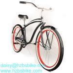 Buy cheap China Beach Cruiser ,Chinese Beach Cruiser Bicycles from wholesalers