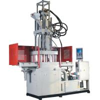 Buy cheap Full-auto PP Air Filter Plastic Injection Machine Durable , High Performance from wholesalers