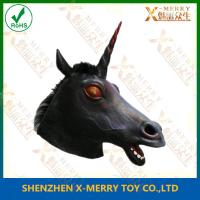 Buy cheap X-MERRY Black Unicorn Mask Horse Head Latex Animal Mask Party Mask Kids Fancy Dress from wholesalers