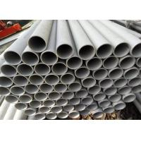 Buy cheap Austenitic Seamless Tube Stainless 309s X12CrNi23-13 1.4833 UT ET Impact Test from wholesalers