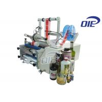 Buy cheap Tabletop Glass Bottle Automatic Labeling Machine For Wine Bottle / Beer Bottle from wholesalers
