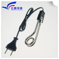 Buy cheap newly hot sale beverage immersion heater In USA from wholesalers