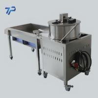 Buy cheap Hot Sate Stainless Steel Popcorn Making Machine from wholesalers