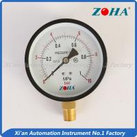 Buy cheap Bottom or Radial Connection Steel Case Brass Internal General Pressure Gauge from wholesalers