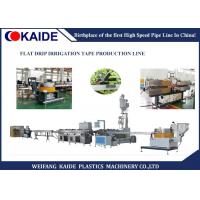 Buy cheap Professional Drip Irrigation Pipe Production Line 30mx3mx3.5m Length from wholesalers