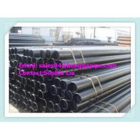 Buy cheap China Mild steel pipes size from 1/2 inch to 72 inch from wholesalers