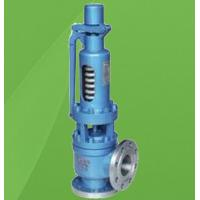 Buy cheap W Series Spring Loaded Full Lift Safety Valve from wholesalers