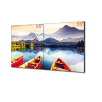 Buy cheap Floor Stand Wall Monitor Display , Commercial Digital Signage Video Wall Lightweight from wholesalers