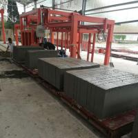 Buy cheap Free steamed foam concrete clc aac block machine and price Yixiang from wholesalers