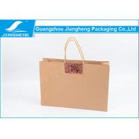 Buy cheap Fashion Recycled Paper Packaging Bags , Kraft Shopping Paper Bags With Handles from wholesalers