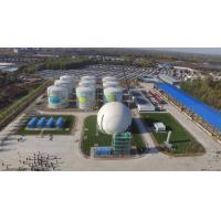 Buy cheap 33000 Nm3 / D Home Biogas Digester Double Enamel Coating Customized Color from wholesalers