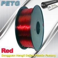 Buy cheap Red 1.75mm / 3.0mm  PETG Fliament  3D Printing Filament Materials product