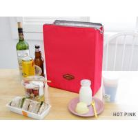 Buy cheap Insulated Cool Ice Picnic Lunch Cooler Bag product