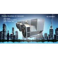 Buy cheap 80KW Faraday Three Phase Alternator Single Bearing Generator from wholesalers
