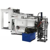 Buy cheap KWPF-1040 Fully Automatic Lamination Machine Poker Cards Slitting And Collating from wholesalers
