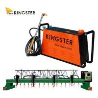 Buy cheap CNC gasoline cutting machine from wholesalers