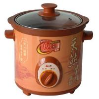 Buy cheap High Speed Natural Purple Clay Pottery Pot from wholesalers