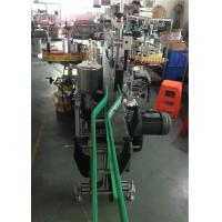 Buy cheap CE Sticker Label Applicator , Wine Bottle Labeling Machine Servo Motors Driving from wholesalers