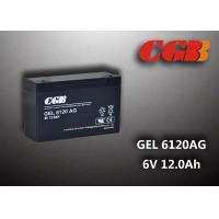 Buy cheap 12AH GEL6120AG GEL AGM Lead Acid Rechargeable Battery For Solar System from wholesalers