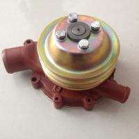 Buy cheap XICHAI Water Pump For Engine XICHAI 6110 Forklift Spare Parts Genuine Type from wholesalers