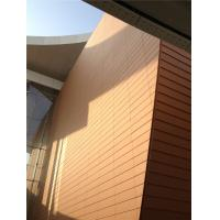 Buy cheap Terracotta Ceramic Ventilated Facade , 8000N Strength Clay Soundproof Wall Panels from wholesalers