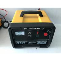 Buy cheap CT-70, battery charger, automatic car battery charger, suitable for acid-lead battery from wholesalers
