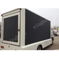 Buy cheap IP65 Protective P5 Mobile Trailer LED Display Viewing Distance >5m 3 Years Warranty from wholesalers