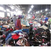 Buy cheap Summer Used Clothing, Second Hand Clothes In Bales from wholesalers