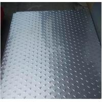 Buy cheap Architectural Embossed Aluminium Chequered Plate 6000 7000 Series Aluminum Tread Plate from wholesalers