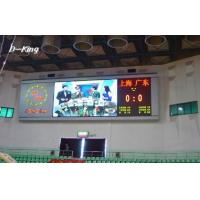 Buy cheap Picture P7.62 Stadium Perimeter LED Display For Exhibition , 1/8 Constant Driving IP65 from wholesalers