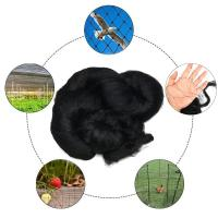 Buy cheap Insect Protection Nets/Insect Net/Anti Bird Net product