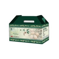 Buy cheap Custom Printing Paper Box With Paper Handle , Corrugated Paper Box For Eggs from wholesalers