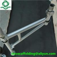 Buy cheap used cuplock scaffolding for sale from wholesalers