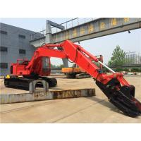 Buy cheap Scrap Metal Recycling Excavator Grapple Medium Sized 25 Mpa Voltage Custom from wholesalers