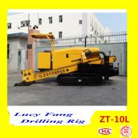 Buy cheap China Top Quality Cheapest ZT-10L Portable Crawler HDD Horizontal Directional Drilling Rig from wholesalers