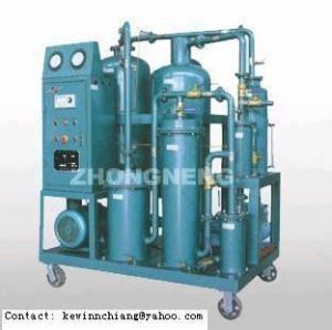 Vacuum Insulation Oil Regeneration System/ Oil Purifier