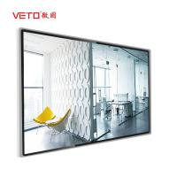 Buy cheap 50 Hz - 60 Hz Wall Mounted Digital Signage Touch Screen Wide Viewing Angle from wholesalers