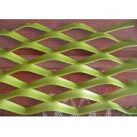 Buy cheap Expanded Decorative Aluminum Mesh Colorful Woven Netting For Outer Wall Hanging from wholesalers