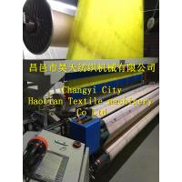 Buy cheap jacquard loom,electronic jacquard,High speed terry towel weaving machine from wholesalers