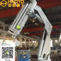 Buy cheap Customized folding arm boom crane marine crane deck crane for sale from wholesalers