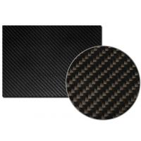Buy cheap Glossy finished of carbon fiber sheet for Rc plane from wholesalers