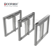 Buy cheap Fully Automatic Speed Gates System QH Code RFID Swing Turnstile Barrier For Banks And Hotels from wholesalers