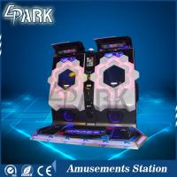 Buy cheap Entertainment Interactive Shock Sound Cube Arcade Dance Machine Coin Operated from wholesalers