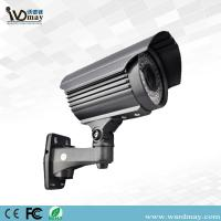 Buy cheap Wdm CCTV 3.0MP IR Waterproof Digital Home Wireless Security IP Surveillance Camera from wholesalers