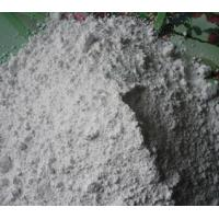 Buy cheap high Montmorillonite contents Bentonite clay for Foundry from wholesalers