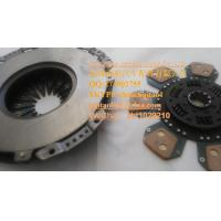 Buy cheap NEW Clutch Kit fit Ford New Holland Tractor 8340 8530 TS100 TS110 TS90 TW5 7-PAD product
