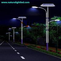 Buy cheap solar street light project 60w from wholesalers