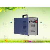 Buy cheap 110V 220V Portable Hotel Ozone Generator Fish Farming Equipment from wholesalers