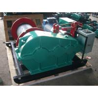 Buy cheap YUANT JK high speed electric winch using for industry crane hydroelectric station, railway from wholesalers